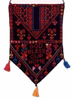 Wall hangings-Arabic Cross Stitch Embroidery, Palestinian embroidered (cross stitch) dresses, Free Shipping, Palestinian embroidered (cross stitch) Jackets, Palestinian embroidered (cross stitch) Shawls , Palestinian embroidered (cross stitch) Vests, Palestinian embroidered (cross stitch) cushions, Palestinian embroidered (cross stitch) pillows, Palestinian embroidered (cross stitch) Wall hangings